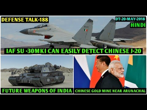 Indian Defence News:IAF Su 30mki detects Chinese J 20,Indian Future Weapons,Revised Kamov 226T deal