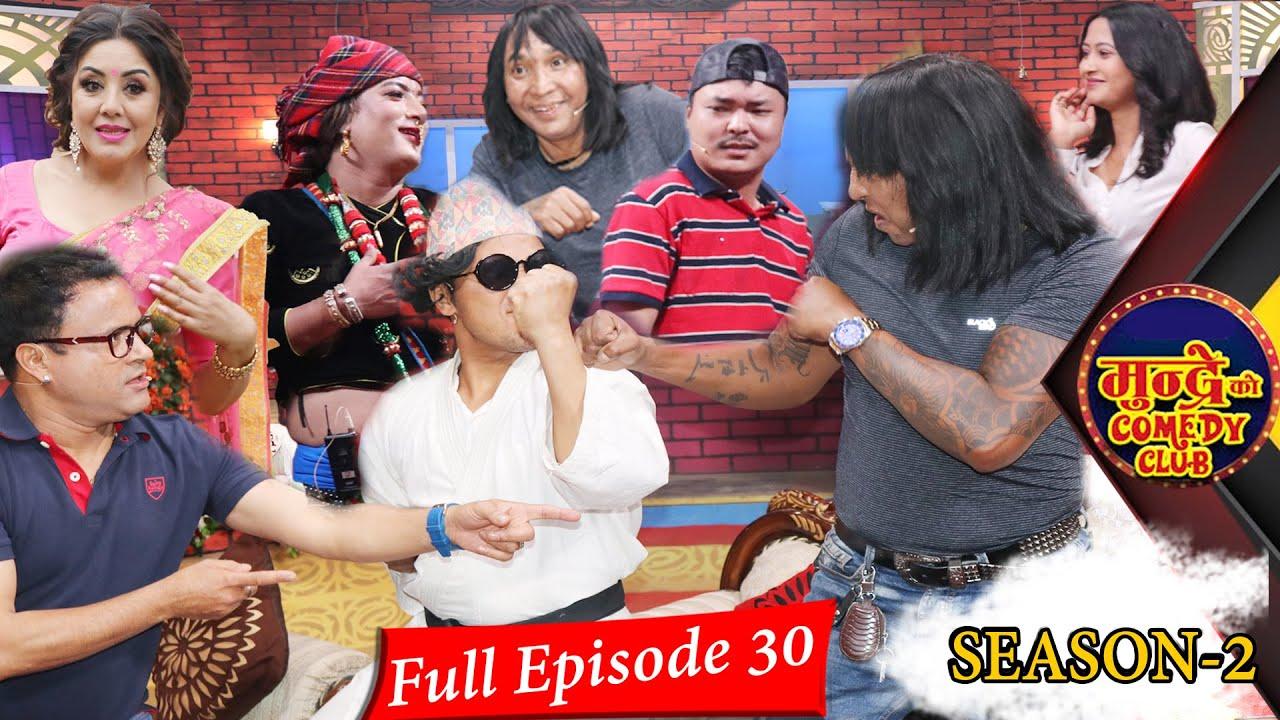 Mundre ko comedy club season 2 episode 30।। Rajendra Khadgi  Full episode