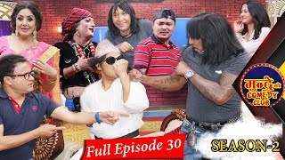 Mundre ko comedy club season 2 episode 30।। Rajendra Khadgi  Full episode
