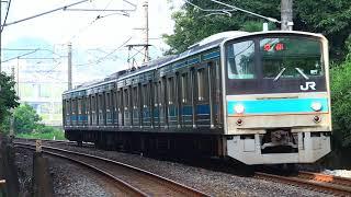 205系NE401編成 奈良線 普通列車