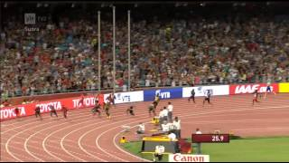 Jamaica wins Gold at Beijing Men