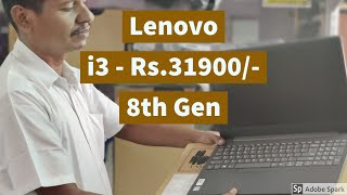 Lenovo v15 - Ikb unboxing & review MRP 36402/- Vels Price 30999/- only for vels tech subscribers