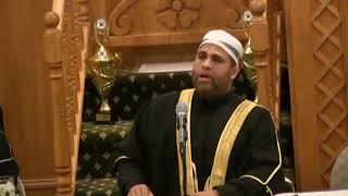 Sheikh Nady Kishk MCMC Ramadan Gathering 2018