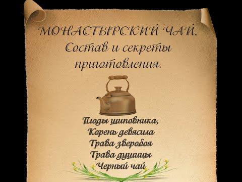 Иван чай купить напрямую от производителя - ООО «Русский чай»