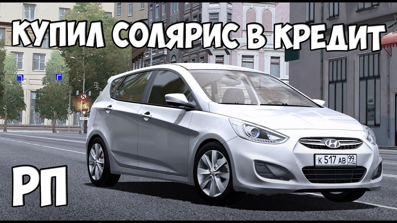 2017 Hyundai Solaris / Accent /Verna. Новое поколение корейского .