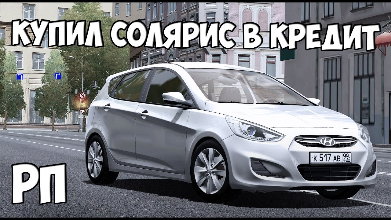Хендай Солярис 2015 (Hyundai Solaris 2015) 6АКПП тест и отзывы .