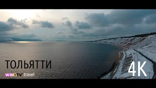 Россия Тольятти 4К -   Набережная