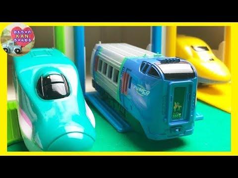 プラレールとダイソーのプチ電車シリーズ電車や新幹線で色水遊びをしたよ子ども向けおもちゃ動画Learn the color for kidsウピさん&upisch