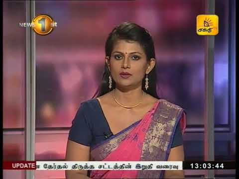 News1st Prime Time News Lunch Shakthi Tv 13th October 2017