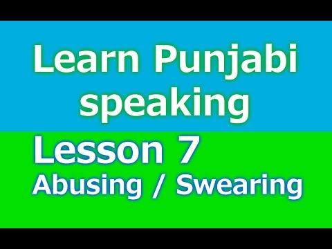 Learn Punjabi speaking through English abusing Lesson 7