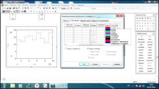 Как построить график по точкам в Mathcad