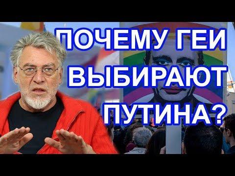 Евреи геи в русской эстраде