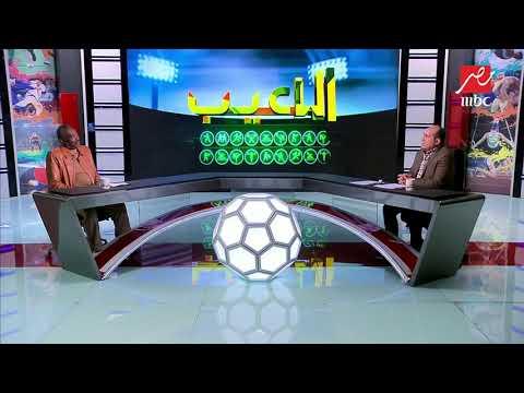 محمد عباس : الخطيب يساعدني كثيرا وخصص لى معاش من النادي الأهلي
