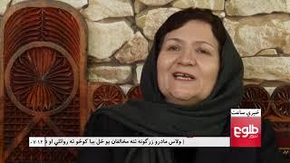LEMAR NEWS 31 January 2019 /۱۳۹۷ د لمر خبرونه د سلواغې ۱۱ نیته