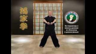 Презентационный фильм Hong-Gia Noi Cong 1 пер. master Eugene Sao!