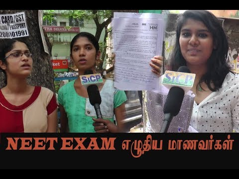 NEET 2018: Tamil Nadu State Board students find physics portion tough