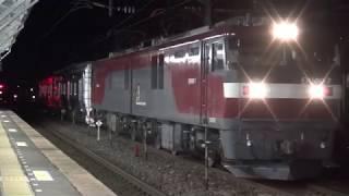 東北本線 白河駅 阿武隈急行 AB900系甲種輸送 到着 2019.02.21