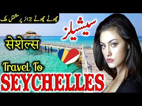 Travel to Seychelles | Full Documentary and History About Se