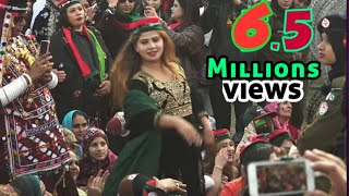 Beautiful dance in PPP jalsa  Rawalpindi |27 Dec 2019|