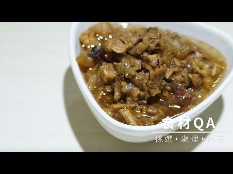 【食材保存】五花肉如何保存,變肉燥也超簡單!