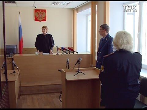 Иланский районный суд выпустил Дмитрий Коган из колонии-поселения по УДО