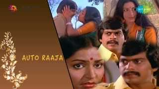 Auto Raja | Hosa Baalu Ninninda song