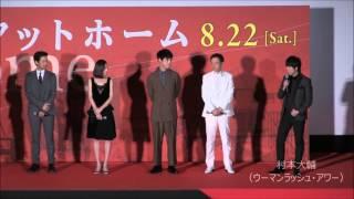 映画 『at Homeアットホーム』 監督:蝶野博 原作:本多孝好「at Home」...