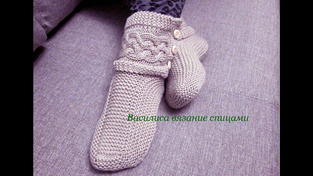 Вязание спицами носков. Схемы носков спицами на 48