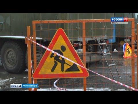 Заволжский район Твери остался без тепла и воды