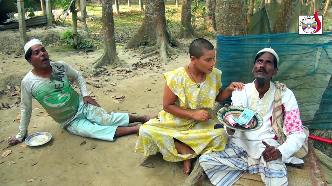 ১০০ % হাসির কৌতুক । কানা ফকিরের লুলা জামাই । রবি চেংগু । Kana Fokirer Lula Jamai | New Koutuk 2020 |