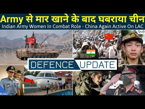 Defence Updates #1442 - China Release New Images, Women In C