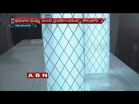 New Secretariat Designs Displayed In AP Assembly Session | ABN Telugu