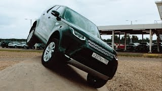 Land Rover Discovery - брод по капот, уклон 100% и другие муки тачки за 5 000 000 рублей