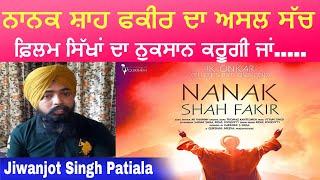 Download Nanak Shah Fakir ( ) - HD TORRENT …