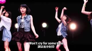 2013年5月5日発売2ndインディーズシングル『五月雨美女がさ乱れる』 ※5...