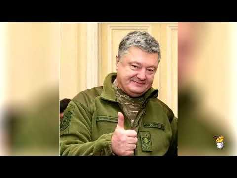 Пустое место для Петра Порошенко