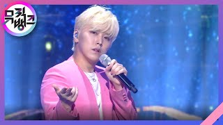 Goodnight, Summer - 성민 (Sungmin) [뮤직뱅크/Music Bank] | KBS 210…