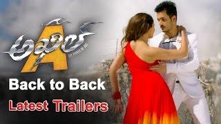 akhil movie back to back trailers akkineni akhil sayesha saigal