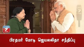 PM Modi meets Jayalalithaa at Poes Garden   Tamil Nadu   News7 Tamil  