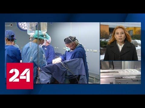 Кабмин разработал ряд мер для лекарственного обеспечения онкобольных в России - Россия 24