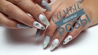 Коррекция ногтей. Розы на  ногтях. Дизайн ногтей 30
