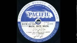 Lili Labassi - Mazal Haye Mazal