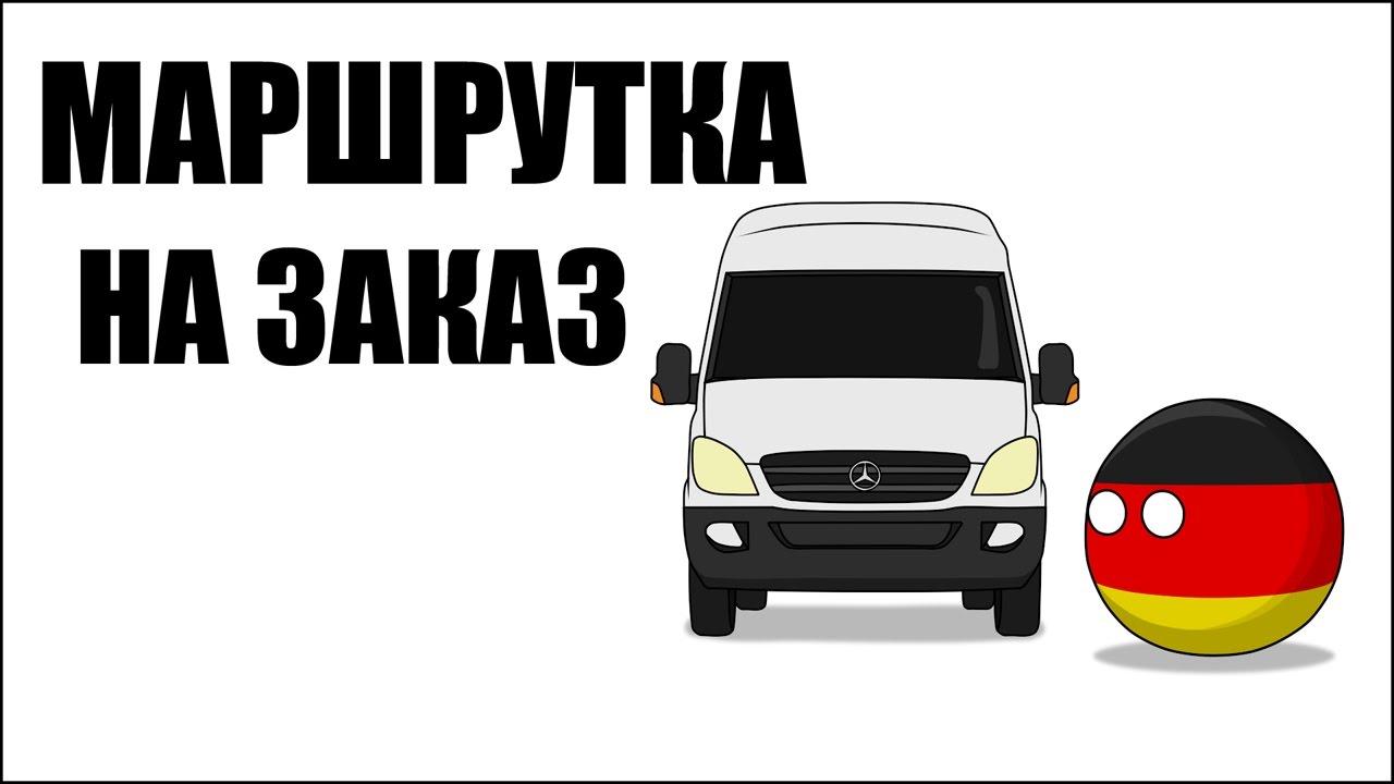 Заказать лестницу на второй этаж в москве