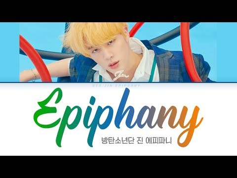 BTS (방탄소년단) JIN (진) - Epiphany [Color Coded Lyrics Han/Rom/Eng/가사]