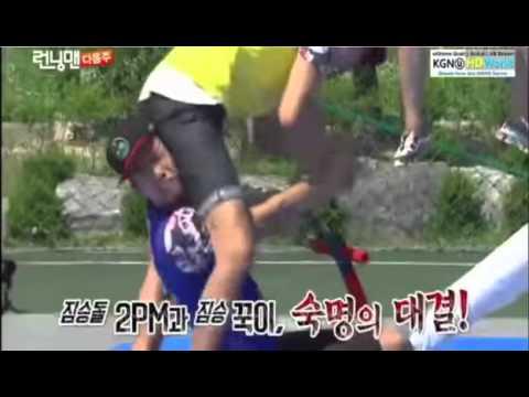 Vietsub running man ep lee yeon hee dating 8