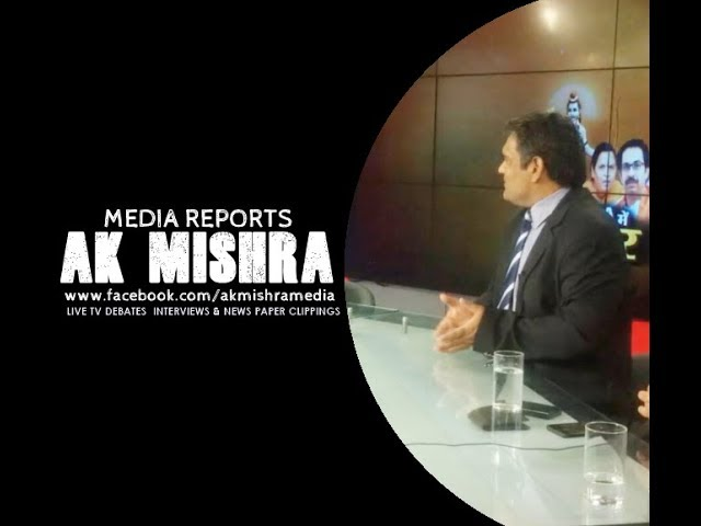 AK MISHRA CONSULTING SERVICES MEDIA PRESENCE