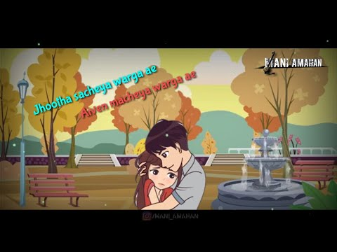 😚😚New whatsapp status video 2018😚😚 || Pyaar tera bachya warga a || Love status || Cute couples |
