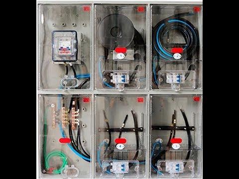 padrao de entrada AES eletropaulo- compre e instale com a gente instalar