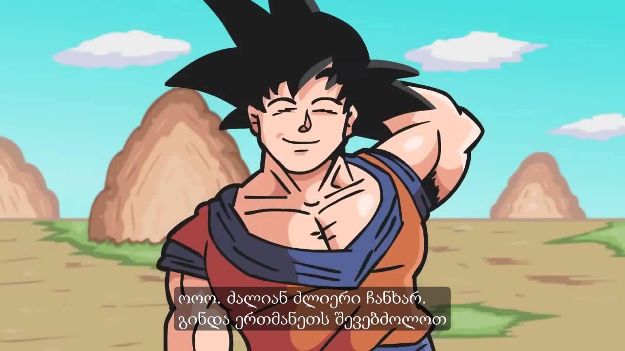 Anime tv qartulad