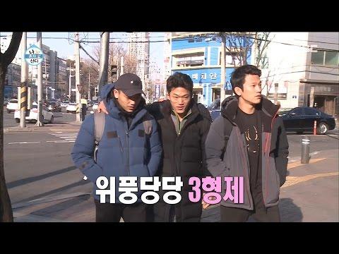 [I Live Alone] 나 혼자 산다 -Jo Junho monopolizes C-store with brothers 20170224